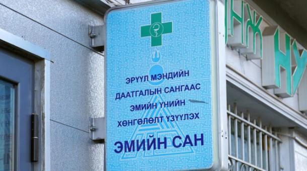 ЭМД-тай иргэн даатгалын сантай гэрээтэй аль ч эмч, эмнэлэгт бүх төрлийн тусламж үйлчилгээг сонгон авах эрхтэй болно